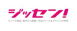 WebマーケティングのEラーニングサービス