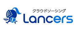 ランサーズ株式会社
